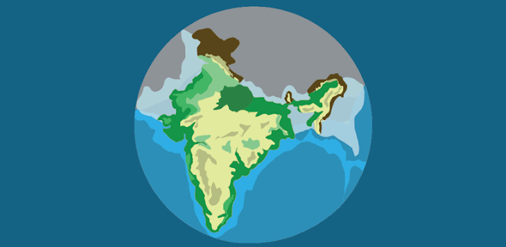 India geography in hindi by whiture studios books reference india geography in hindi gumiabroncs Choice Image