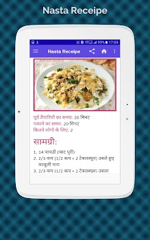 Easy vegetarian breakfast recipes in hindi best breakfast 2017 indian food recipes hindi ranking and annie forumfinder Image collections