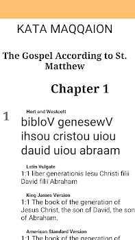 Hebrew Greek and English Bible