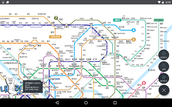 Subway Korea Subway Route Navigation By Malang Maps
