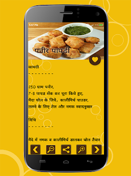 Kids baby food recipes hindi by samarth app lifestyle category kids baby food recipes hindi forumfinder