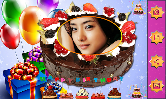 Name Photo on Birthday Cake – Love Frames Editor - by Free Apps ...