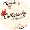 Calligraphy Name Art : Add Text on Photo
