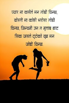 Nepali Quotes And Status By Creative Apps Lifestyle Category