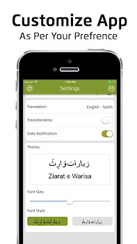 Ziarat e Warisa with Audios and Translation