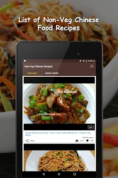 Chinese recipes by arcane app studio food drink category 47 chinese recipes forumfinder Images
