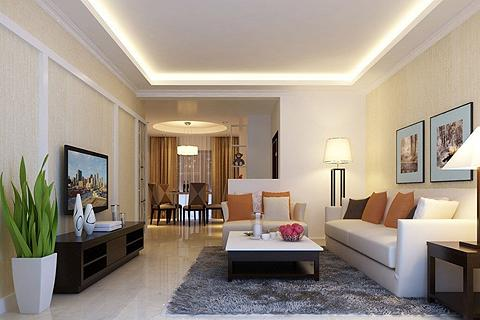 Ceiling Design Ideas - by ZaleBox - House & Home Category - 2,805 ...