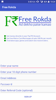 Free Rokda Earn Free Paypal Paytm Cash Online By Free Rokda - Free invoices online form anime store online
