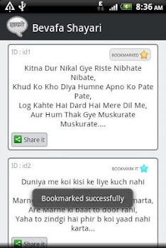Hindi love shayari by appsbymickey entertainment category 29 hindi love shayari by appsbymickey entertainment category 29 features 11428 reviews appgrooves best apps fandeluxe Gallery