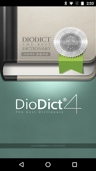 Diodict english learners dict by books diodict english learners dict spiritdancerdesigns Image collections