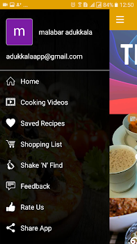 Kerala food recipes malayalam english by malabar adukkala media kerala food recipes malayalam english forumfinder Images