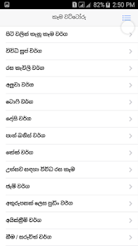 Food recipes in sinhala by kcd lifestyle category 21 features food recipes in sinhala forumfinder Choice Image