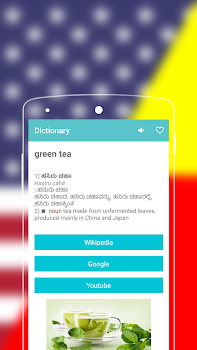 English to Kannada Dictionary - by Android Region - Education
