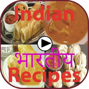 Indian food recipes in hindi by fashion tech video players indian food recipes in hindi forumfinder Choice Image