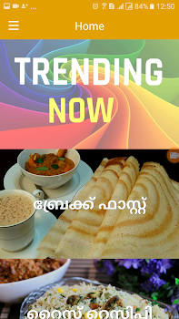 Kerala food recipes malayalam english by malabar adukkala media kerala food recipes malayalam english forumfinder Choice Image