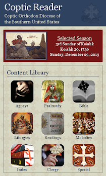 Coptic reader by coptic orthodox diocese of the southern usa coptic reader more than just a text reader fandeluxe Gallery