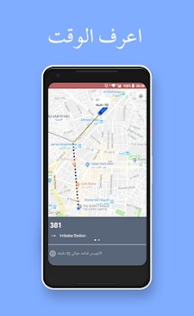 Flare فلير - Bus Tracking