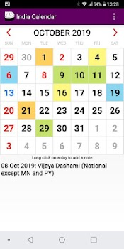 2019 India National State Ut Holidays Calendar By Rhappsody
