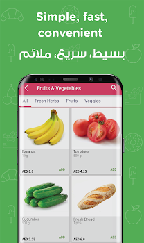 InstaShop: Grocery delivery