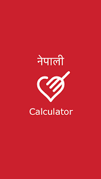 Nepali Love Calculator