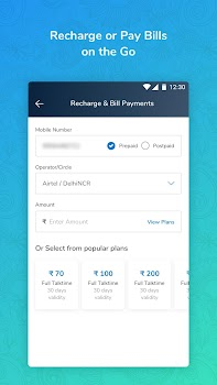 Recharge,Bill Pay,Expenses,Loan,UPI,Money Transfer