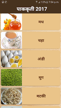 Healthy recipes in marathi by ocean devloperhub food drink healthy recipes in marathi forumfinder Gallery
