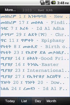 Ethiopian Calendar By Elias Haileselassie Productivity Category