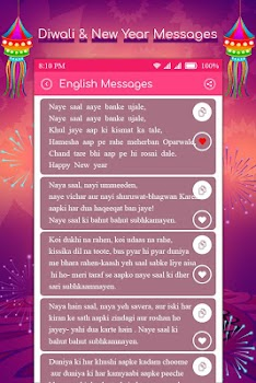 new year messages for whatsapp sms collections