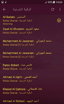 rokia charia complete - by Full Quran - Music & Audio Category - 8 Reviews  - AppGrooves Best Apps