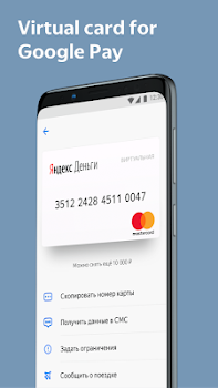 Yandex.Money—wallet, cards, transfers, and fines