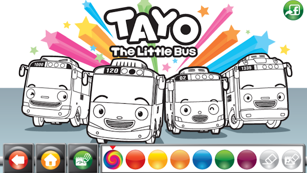 Tayos Garage Game