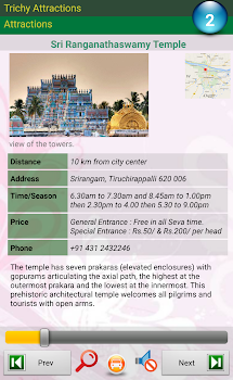 Travel trichy by sana edutech travel local category 11 travel trichy travel trichy fandeluxe Image collections