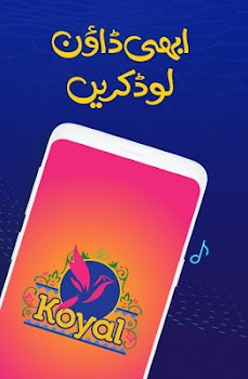Koyal: Play Music & Download Songs for FREE