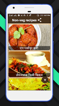 Non veg recipes in hindi 2017 by growthinfo food drink non veg recipes in hindi 2017 forumfinder Choice Image