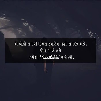 Gujju Quotes Life Living Quotes Gujarati Status By Cocktail