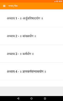 Bhagavad gita in hindi and englsih hindi audio by amiroid bhagavad gita in hindi and englsih hindi audio fandeluxe Image collections