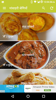 All non veg recipes in hindi by apps bharat lifestyle category all non veg recipes in hindi forumfinder Choice Image