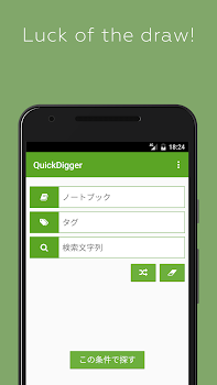QuickDigger   dig for Evernote