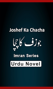 Joshaf Kay Chacha Urdu Novel Full