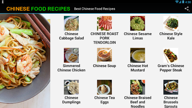 Best 10 apps for chinese recipes appgrooves chinese food recipes chinese food recipes forumfinder Gallery