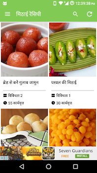 Sweets recipes dishes in hindi by apps bharat food drink sweets recipes dishes in hindi forumfinder