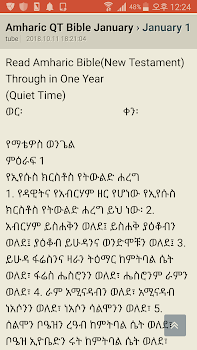 Read Amharic Bible(New Testament) in One Year(QT)