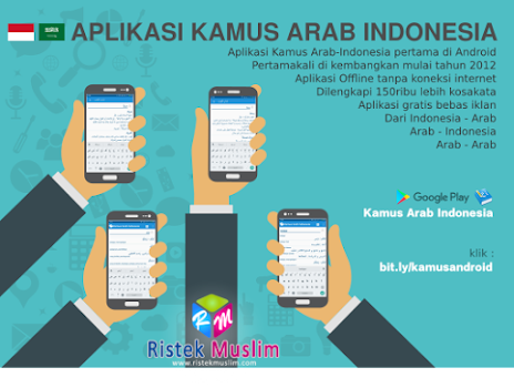 Kamus Arab Indonesia