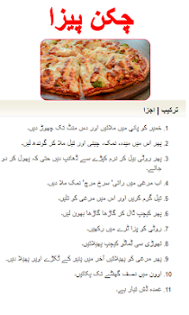 Pizza recipes urdu offline by info and famous food drink pizza recipes urdu offline forumfinder Images