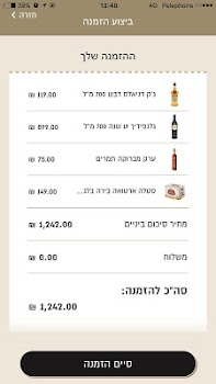 Best alcohol with free delivery