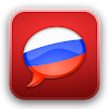 SpeakEasy Russian ~ Phrasebook