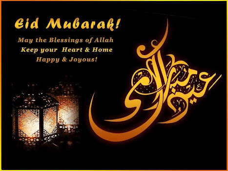 Eid al adha greeting messages by future apps social category eid al adha greeting messages m4hsunfo Gallery