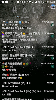 HOLI CHAT - anonymous chat
