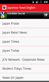 Japanese News English